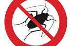 Средство от тараканов джет
